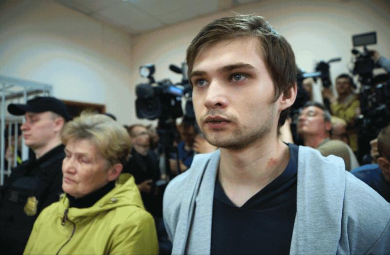 Russo é culpado em tribunal por jogar numa igreja — Pokémon GO